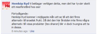 hemköps facebooksida 2